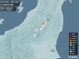 2018年06月12日21時45分頃発生した地震
