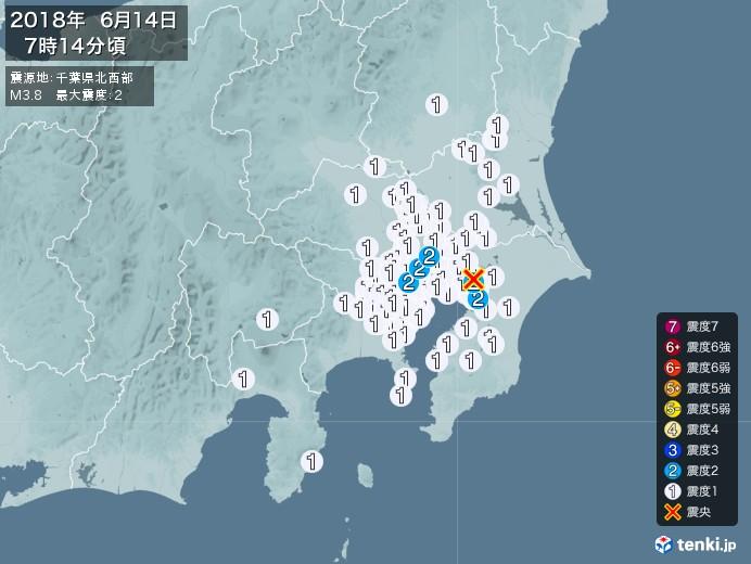 地震情報(2018年06月14日07時14分発生)