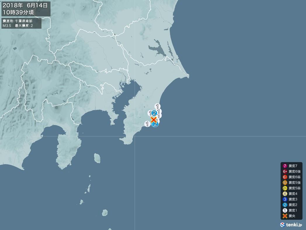 地震情報 2018年06月14日 10時39分頃発生 最大震度:2 震源地:千葉県南部(拡大画像)