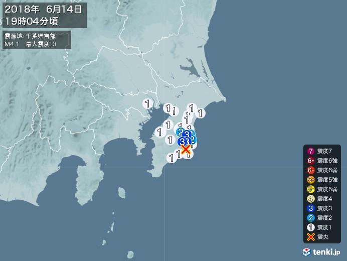 地震情報(2018年06月14日19時04分発生)