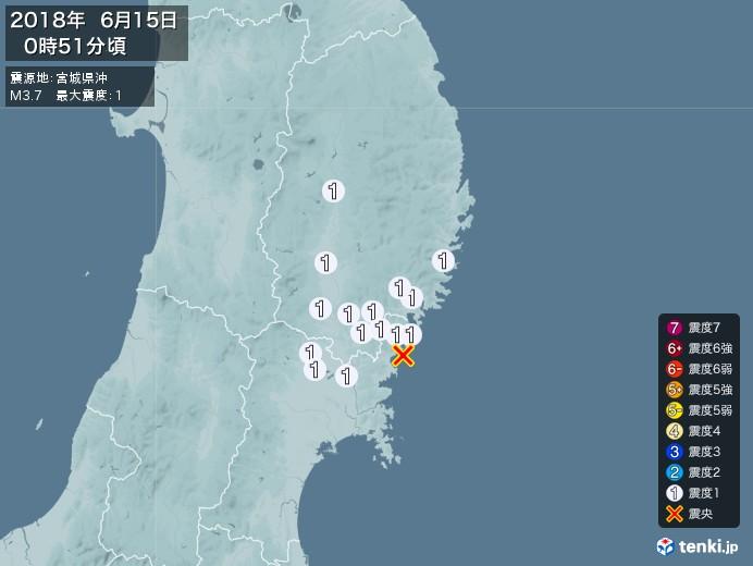 地震情報(2018年06月15日00時51分発生)