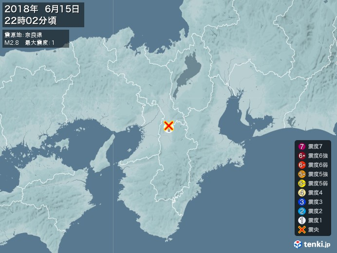 地震情報(2018年06月15日22時02分発生)