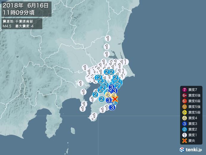 地震情報(2018年06月16日11時09分発生)
