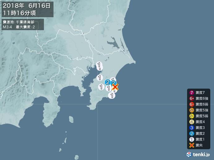 地震情報(2018年06月16日11時16分発生)