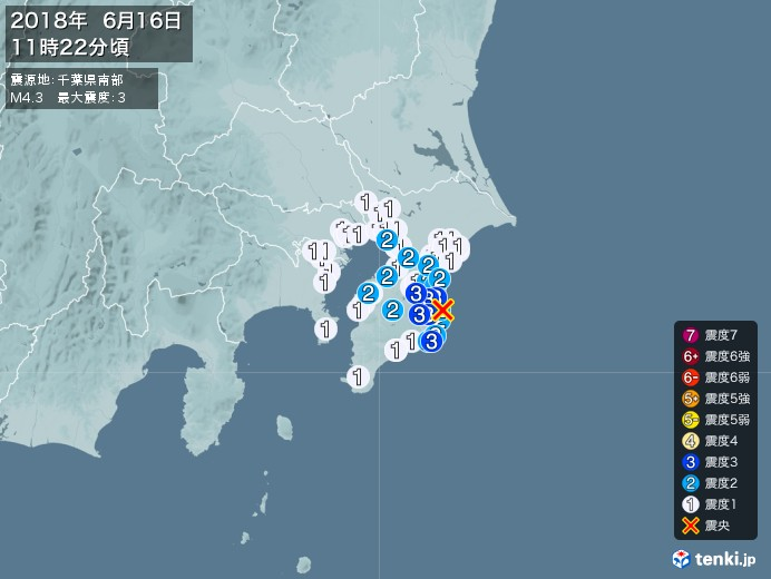 地震情報(2018年06月16日11時22分発生)
