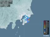 2018年06月16日11時22分頃発生した地震