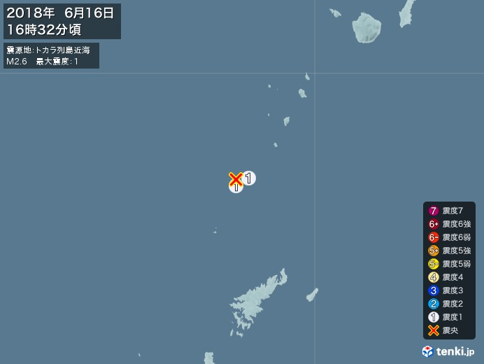 地震情報(2018年06月16日16時32分発生)