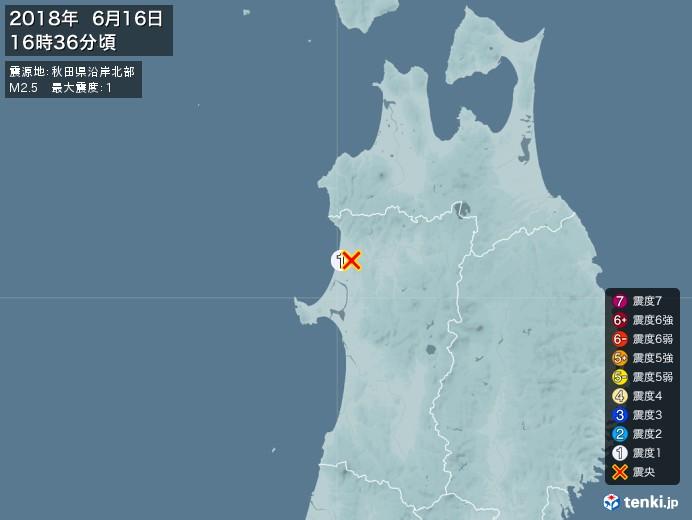 地震情報(2018年06月16日16時36分発生)