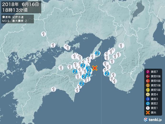 地震情報(2018年06月16日18時13分発生)