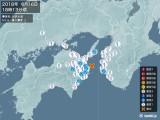 2018年06月16日18時13分頃発生した地震