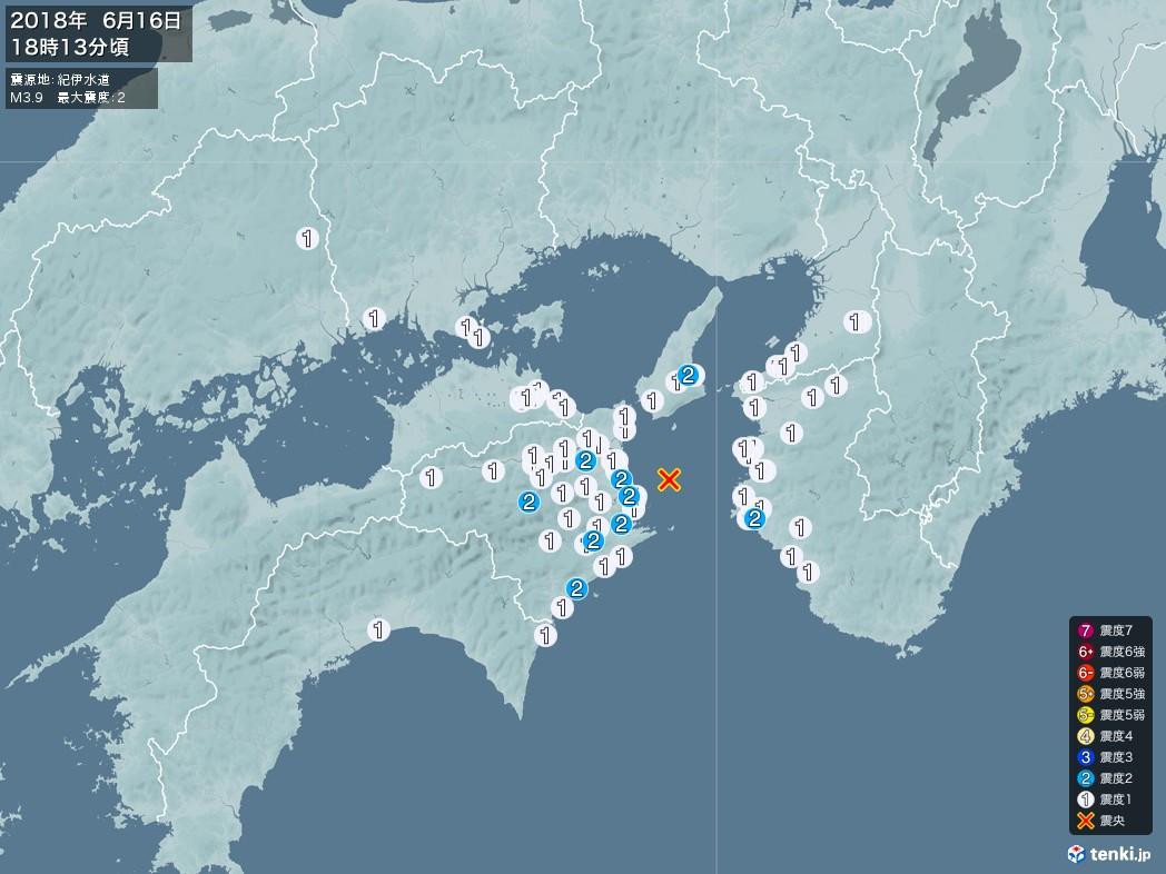 地震情報 2018年06月16日 18時13分頃発生 最大震度:2 震源地:紀伊水道(拡大画像)