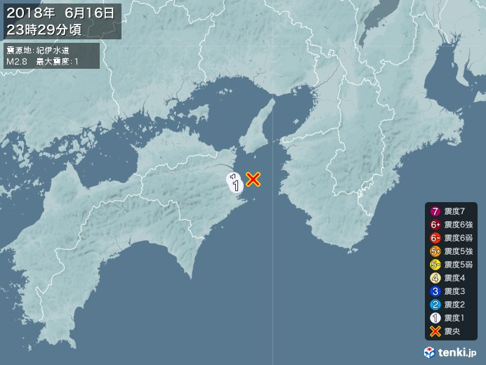 地震情報(2018年06月16日23時29分発生)