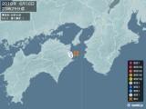 2018年06月16日23時29分頃発生した地震