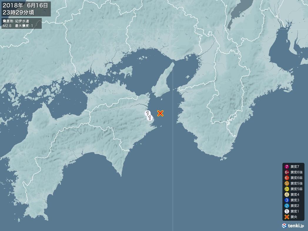 地震情報 2018年06月16日 23時29分頃発生 最大震度:1 震源地:紀伊水道(拡大画像)