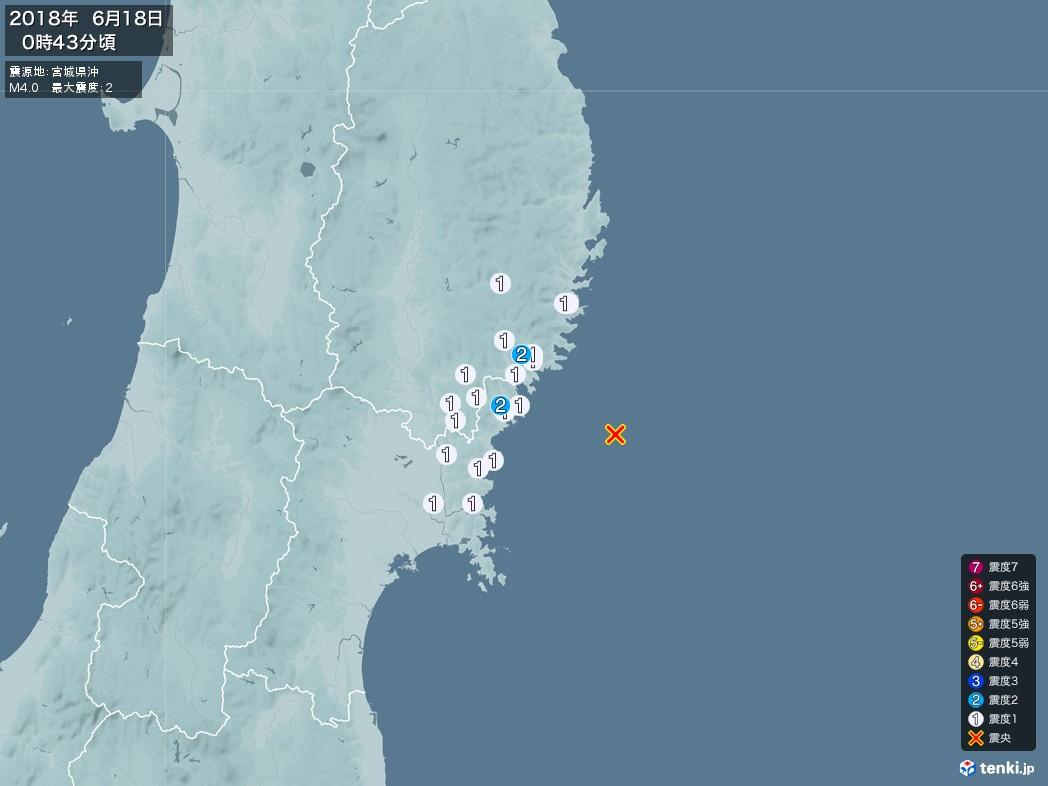 地震情報 2018年06月18日 00時43分頃発生 最大震度:2 震源地:宮城県沖(拡大画像)