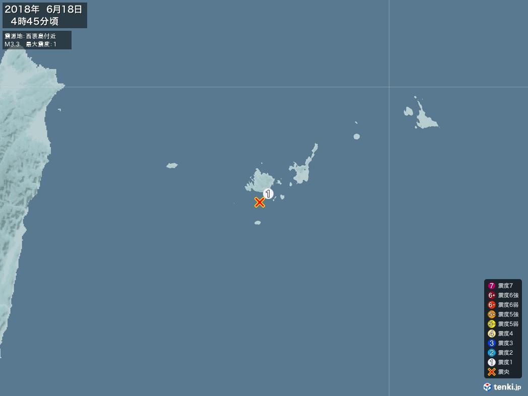 地震情報 2018年06月18日 04時45分頃発生 最大震度:1 震源地:西表島付近(拡大画像)