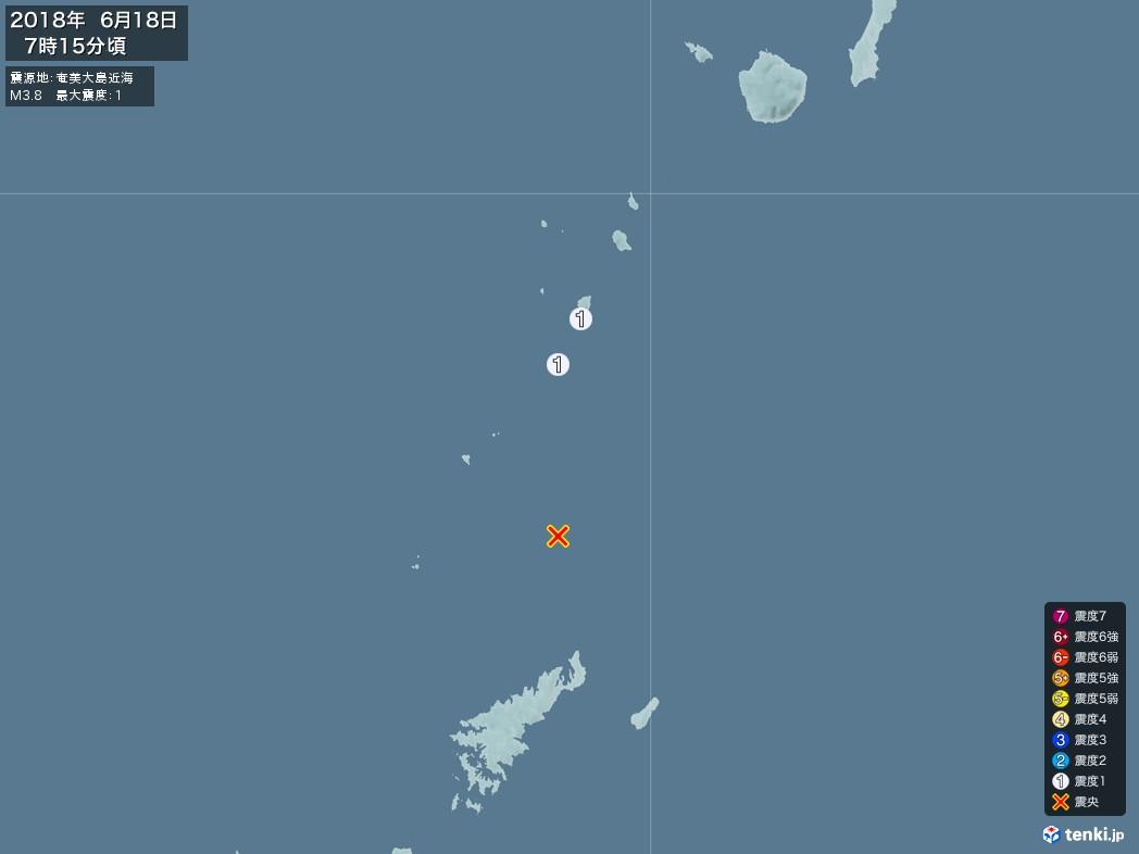 地震情報 2018年06月18日 07時15分頃発生 最大震度:1 震源地:奄美大島近海(拡大画像)