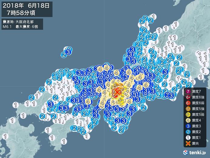 地震情報(2018年06月18日07時58分発生)