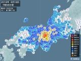2018年06月18日07時58分頃発生した地震