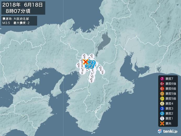 地震情報(2018年06月18日08時07分発生)