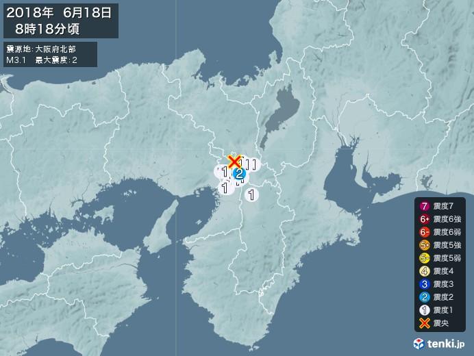 地震情報(2018年06月18日08時18分発生)