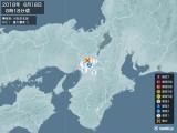 2018年06月18日08時18分頃発生した地震