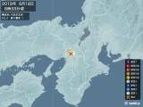 2018年06月18日08時33分頃発生した地震