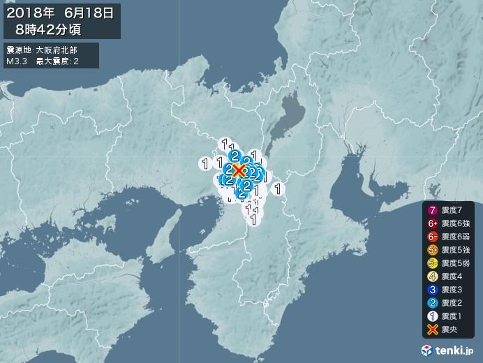 地震情報(2018年06月18日08時42分発生)