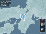 2018年06月18日08時42分頃発生した地震