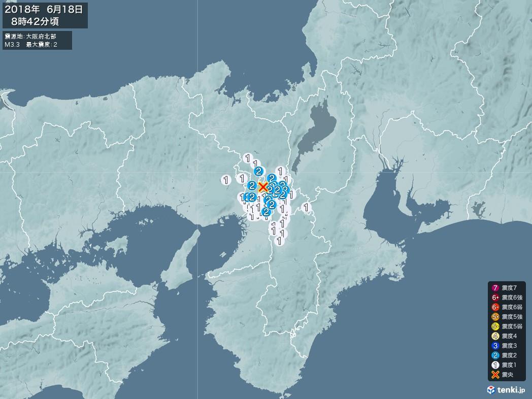 地震情報 2018年06月18日 08時42分頃発生 最大震度:2 震源地:大阪府北部(拡大画像)