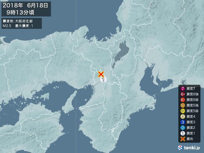 地震情報(2018年06月18日09時13分発生)