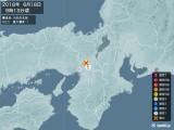 2018年06月18日09時13分頃発生した地震