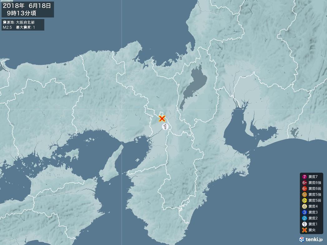 地震情報 2018年06月18日 09時13分頃発生 最大震度:1 震源地:大阪府北部(拡大画像)