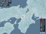 2018年06月18日10時03分頃発生した地震