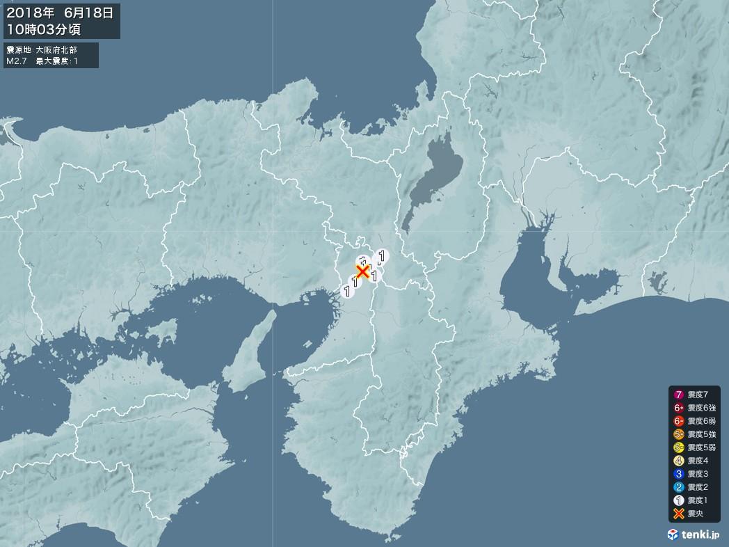 地震情報 2018年06月18日 10時03分頃発生 最大震度:1 震源地:大阪府北部(拡大画像)
