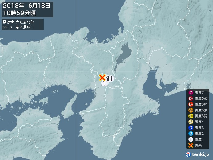 地震情報(2018年06月18日10時59分発生)
