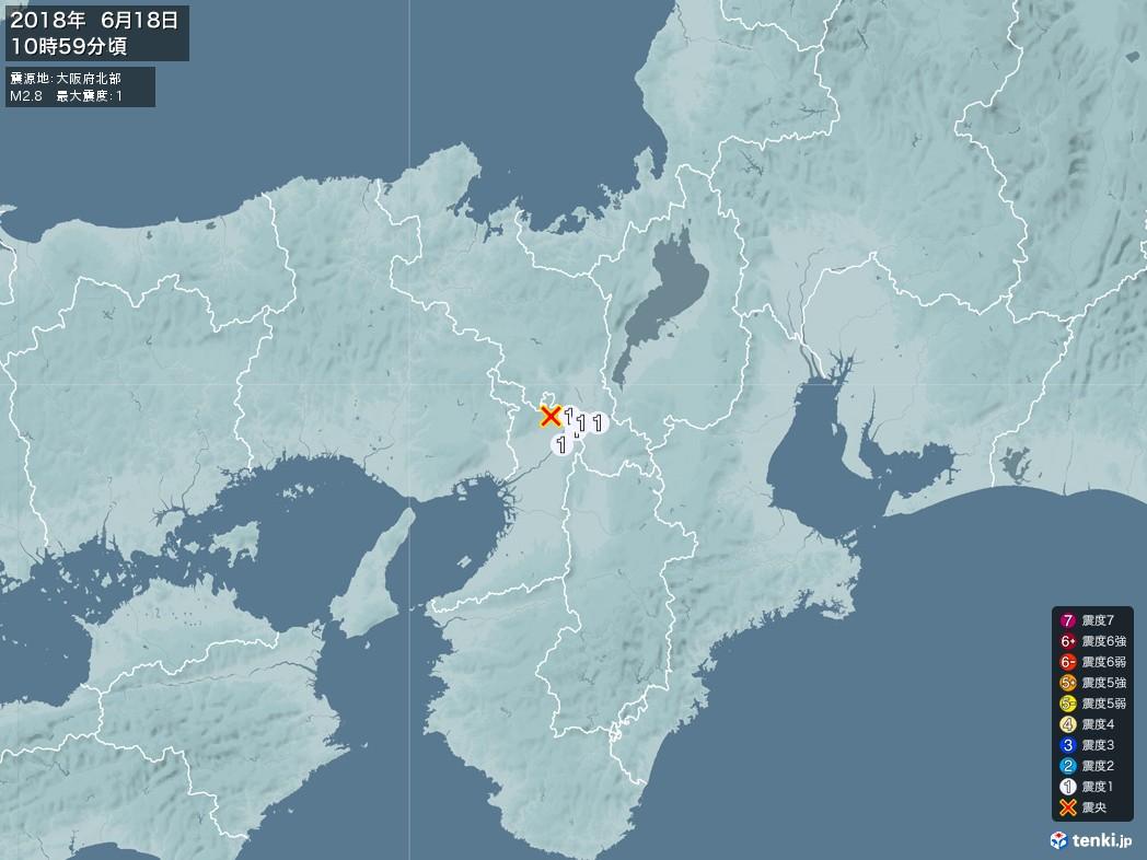 地震情報 2018年06月18日 10時59分頃発生 最大震度:1 震源地:大阪府北部(拡大画像)