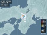 2018年06月18日12時36分頃発生した地震