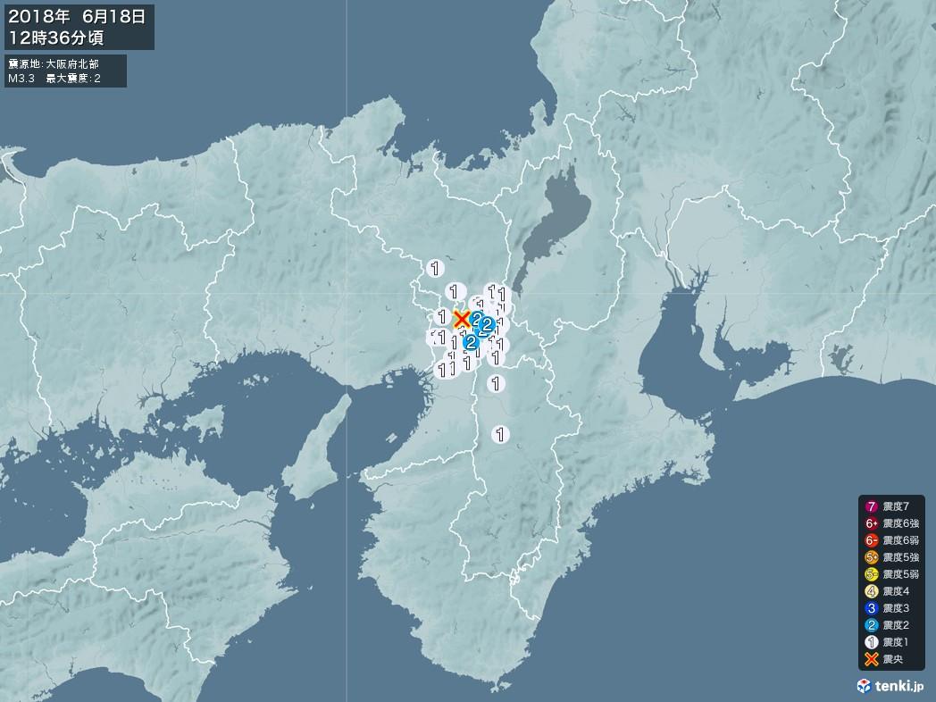 地震情報 2018年06月18日 12時36分頃発生 最大震度:2 震源地:大阪府北部(拡大画像)