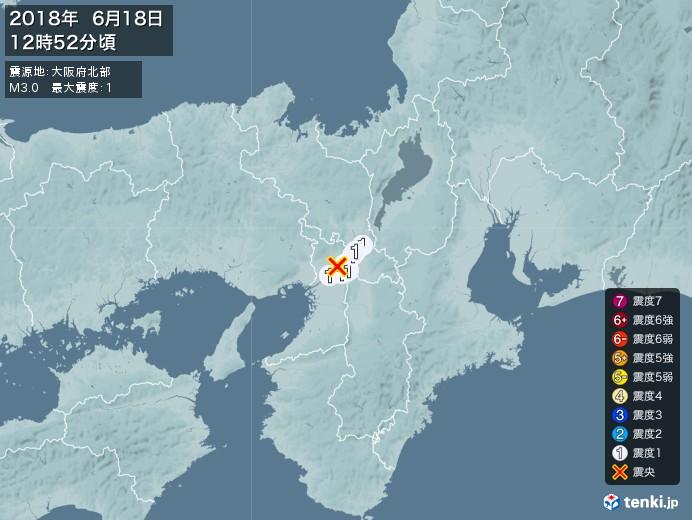 地震情報(2018年06月18日12時52分発生)