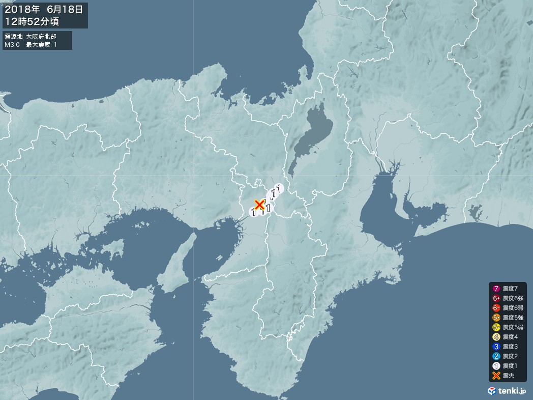 地震情報 2018年06月18日 12時52分頃発生 最大震度:1 震源地:大阪府北部(拡大画像)