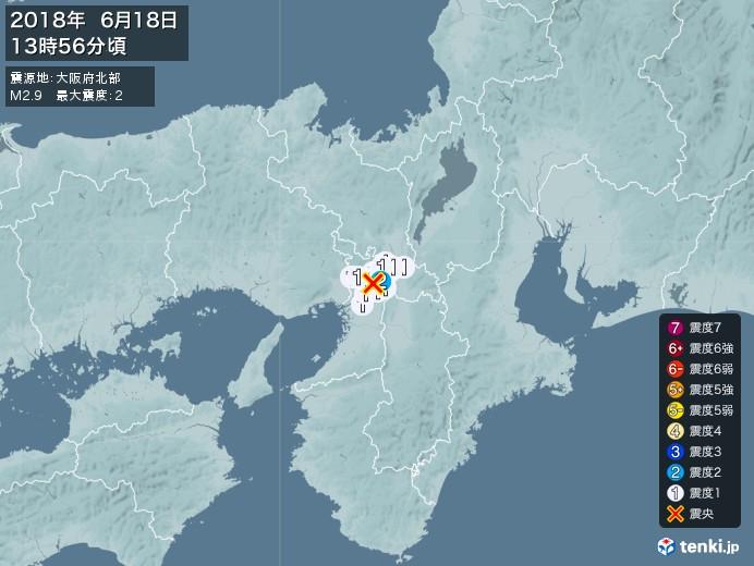 地震情報(2018年06月18日13時56分発生)
