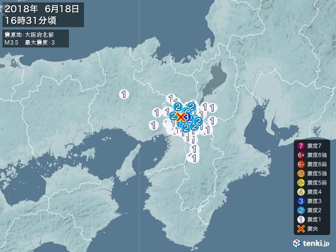 地震情報(2018年06月18日16時31分発生)