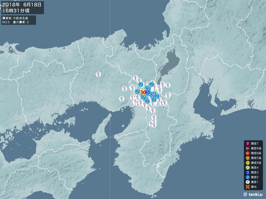 地震情報 2018年06月18日 16時31分頃発生 最大震度:3 震源地:大阪府北部(拡大画像)
