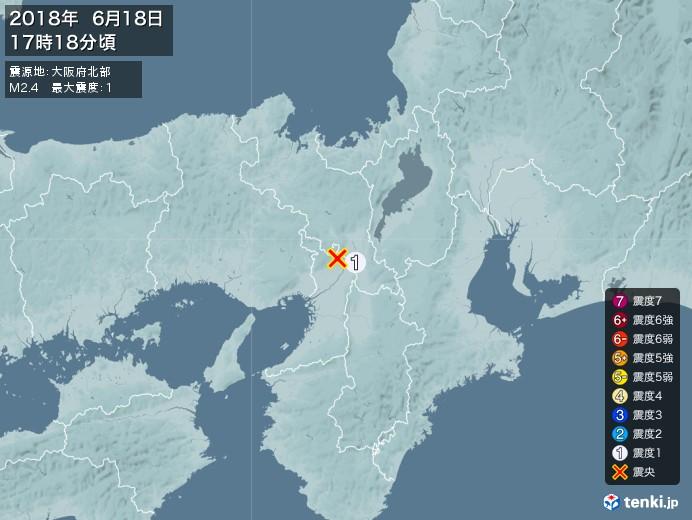 地震情報(2018年06月18日17時18分発生)