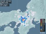 2018年06月19日00時31分頃発生した地震
