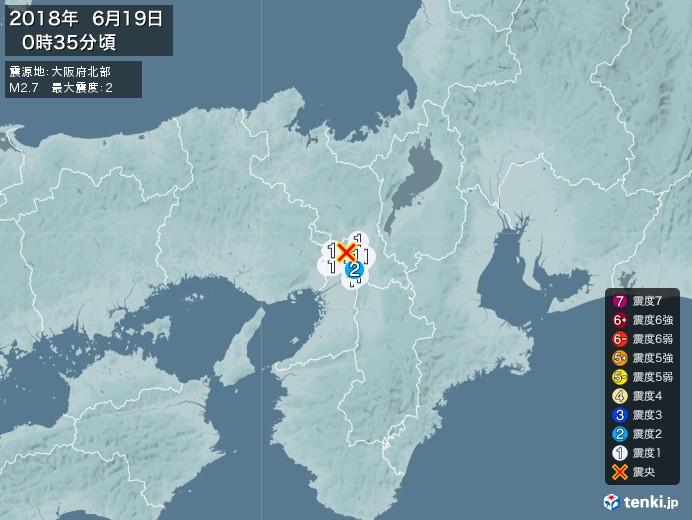 地震情報(2018年06月19日00時35分発生)