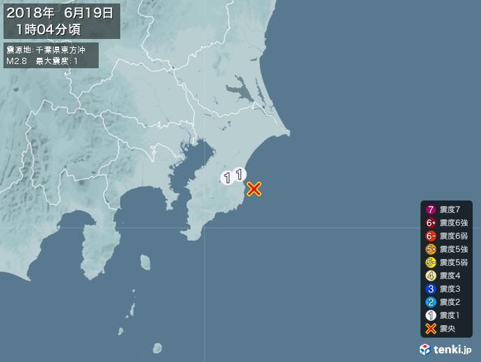 地震情報(2018年06月19日01時04分発生)