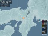 2018年06月19日03時21分頃発生した地震