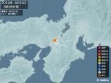 2018年06月19日03時38分頃発生した地震
